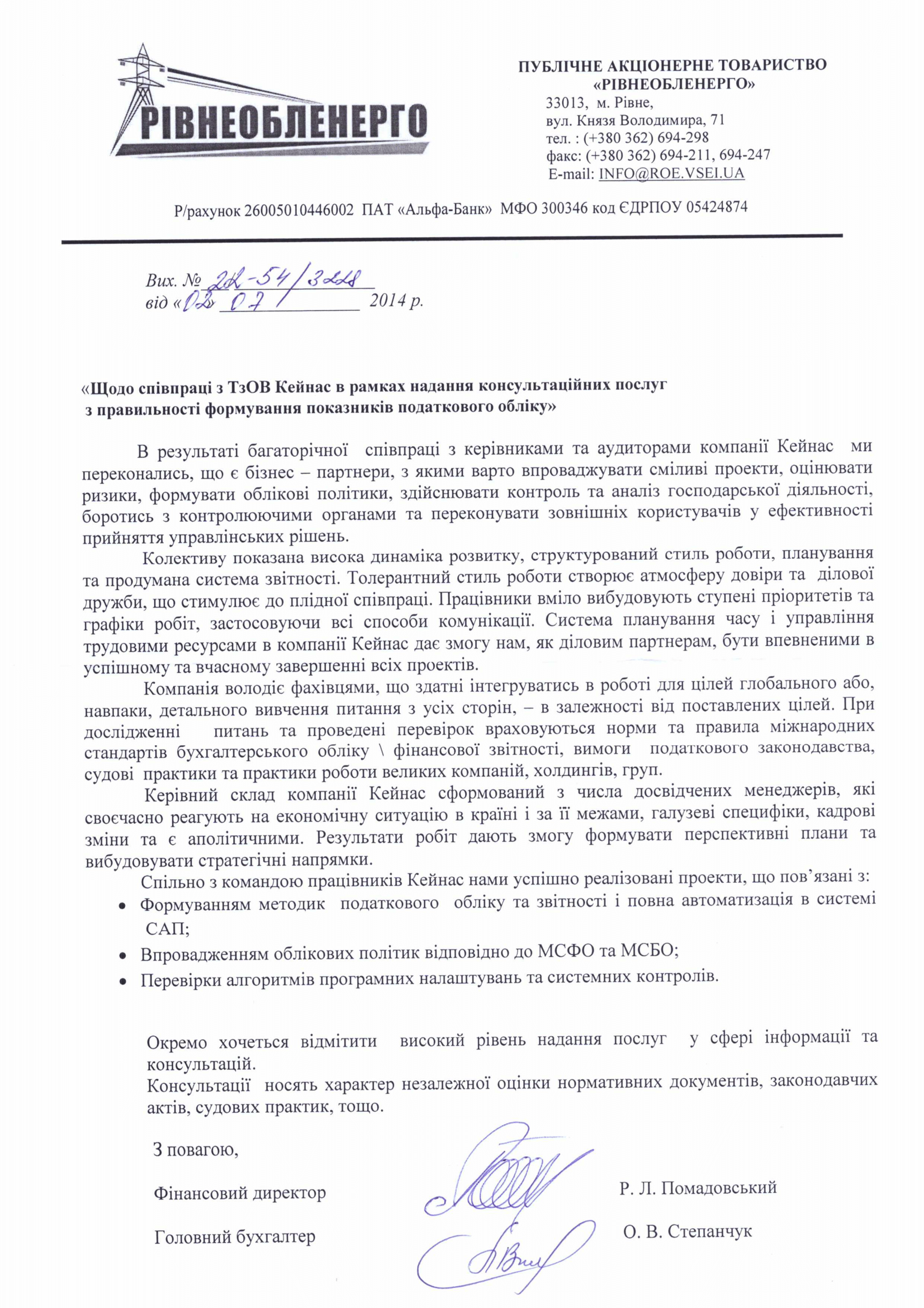 Format Of Noc Letter From Previous Auditor. 1  2380310 dc267d65 Audit and taxes